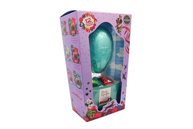 Monty Bojangles Easter egg