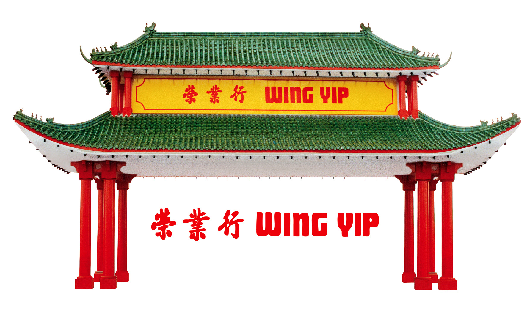 Wing Yip Arch copy