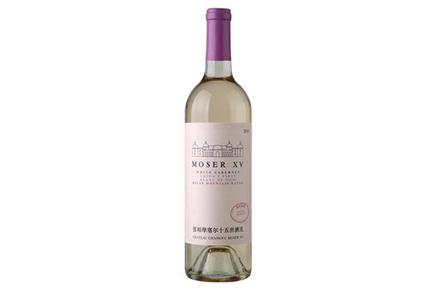 White Cabernet Sauvignon 2016