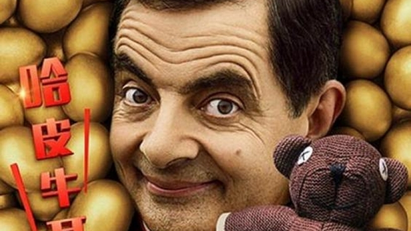 Mr bean heads to buckingham palace for 25th anniversary and birthday all about mr bean solutioingenieria Gallery