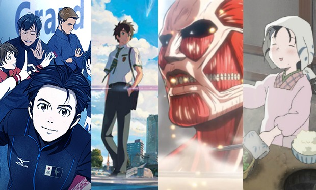Best Japanese Anime movies and TV shows available in the UK  Best on Netflix, Crunchyroll and