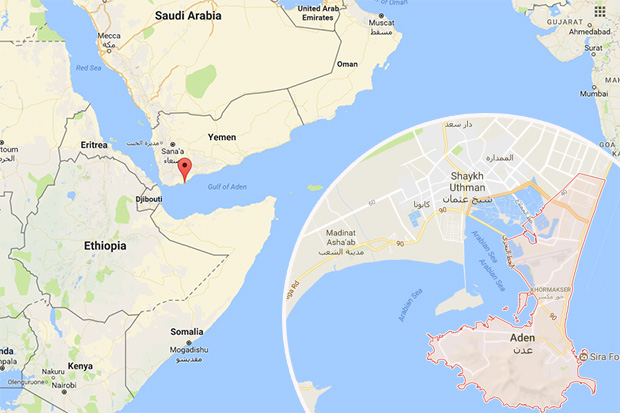 The Last Post Where is Aden National Yemen