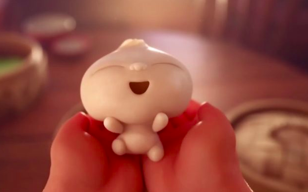 Bao (Pixar Twitter screenshot, EH)