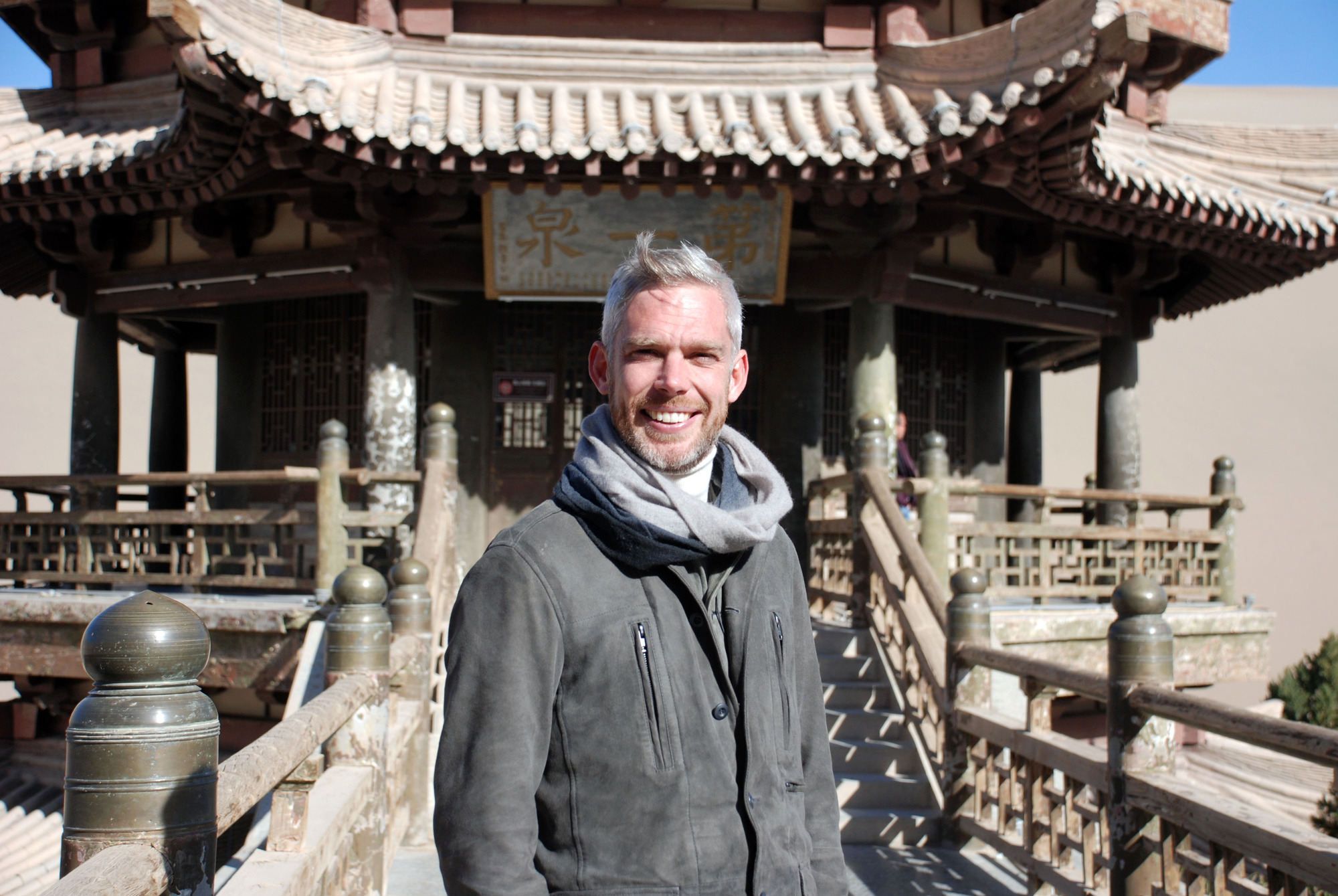 Programme Name: The Silk Road - TX: n/a - Episode: n/a (No. 1) - Picture Shows: in China Dr Sam Willis - (C) BBC - Photographer: Alastair McCormick