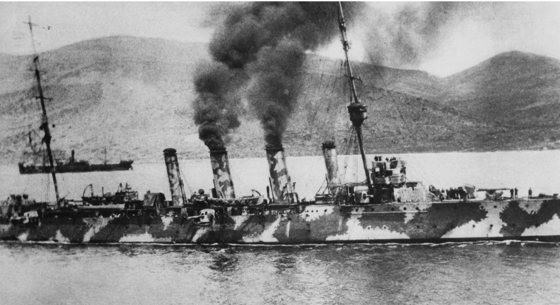 A Royal Navy cruiser painted in dazzle camouflage in the Dardanelles, 1915. Original publication: The Illustrated War News - Pub 26th May 1915.  (Photo by Hulton Archive/Getty Images)