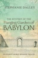 Babylon125-b3aa474