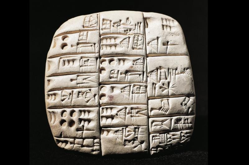 Cuneiform-2-599ef4d