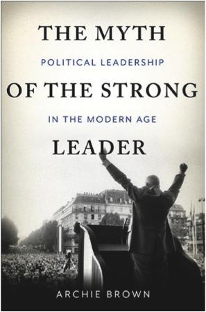 Political-Leadership125-9394b22