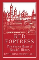 RedFortress125-f6a95f9