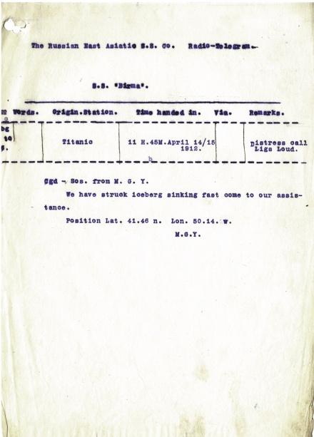 Titanic20distress20big_0-97d196e