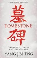 Tombstone125-f4bfe35