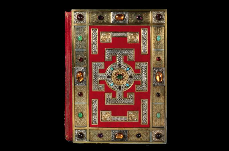 A Victorian front cover of Lindisfarne Gospels.