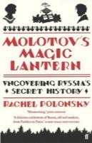 molotovs-magic-lantern-f0ebfad