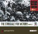 struggle_for_victory_web-ac6954b